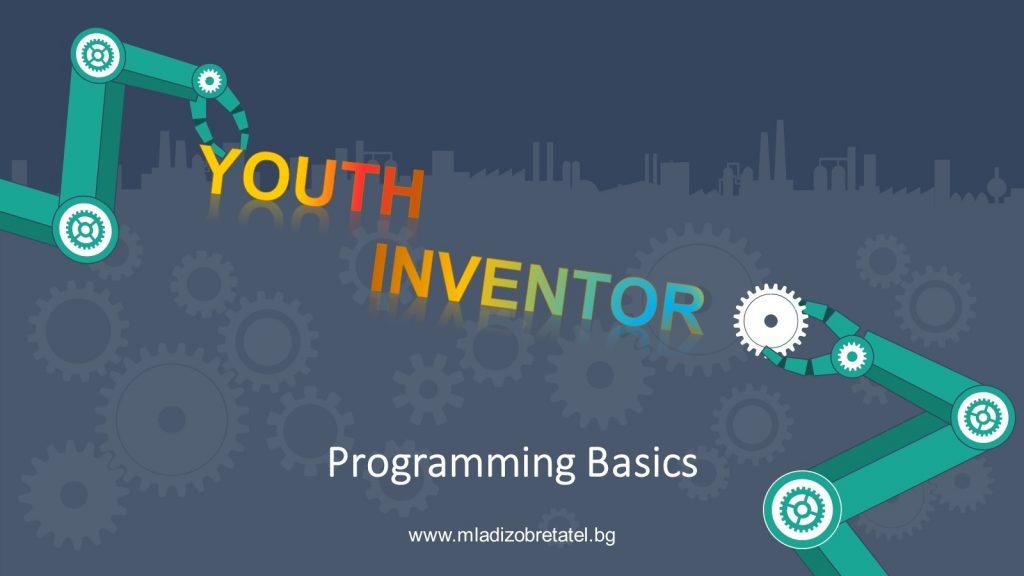 Programming_Basics_Youth_Inventor